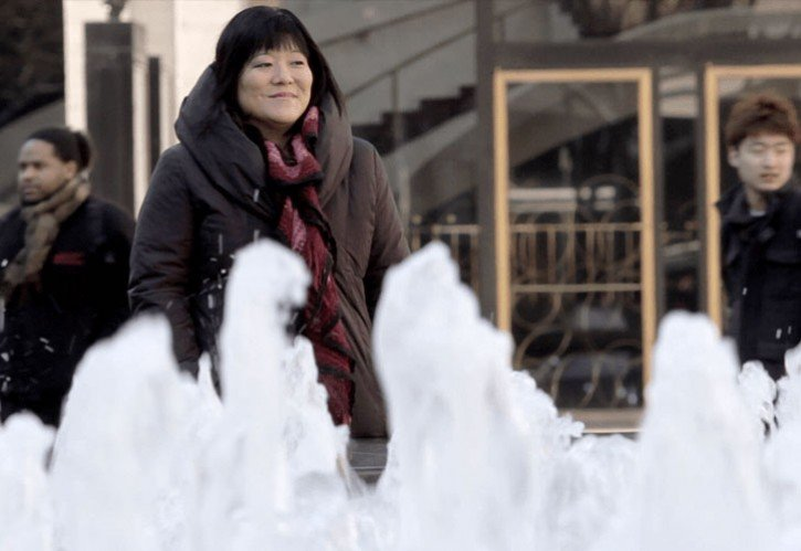 Lincoln Center: Ann Harada